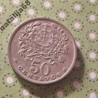 Португалия 1960 год монета 50 сентаво !