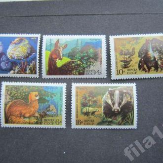 5 марок СССР 1975 фауна MNH