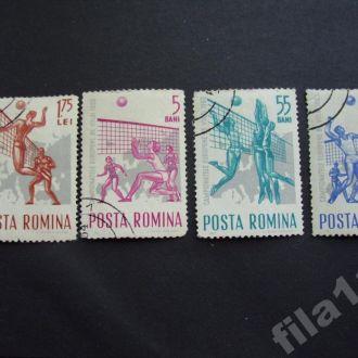 4 марки Румыния 1963 волейбол