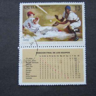 марка с купоном Куба 1969 бейсбол