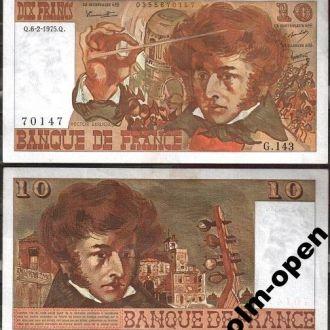 France / Франция - 10 Francs 1975 p. 150b- XF+ OLM