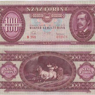 Hungary Венгрия - 100 Forint 1960 UNC JavirNV