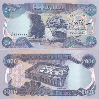 Iraq Ирак - 5000 Dinars 2003 UNC / aUNC JavirNV