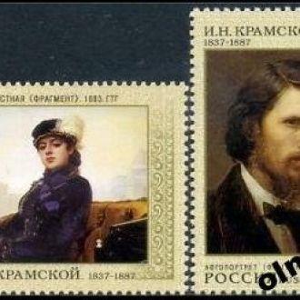 Russia / Россия - 175 лет Крамскому 2м 2012 - OLM