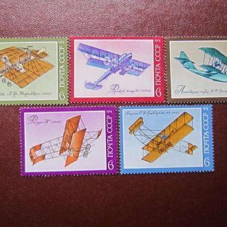 5 марок СССР 1974 самолёты н/гаш.