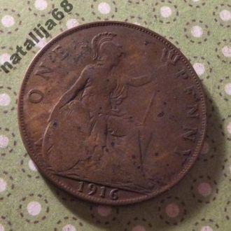 Великобритания 1916 год монета 1 пенс !