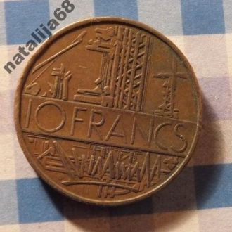 Франция 1975 год монета 10 франков !