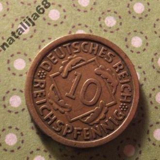 Германия 1925 год монета 10 пфенингов F