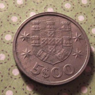 Португалия 1969 год монета 5 эскудо парусник !