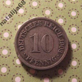 Германия 1903 год монета 10 пфенингов F
