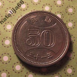 Япония монета 50 иен !