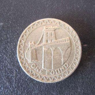 1 фунт Великобритания 2005 мост