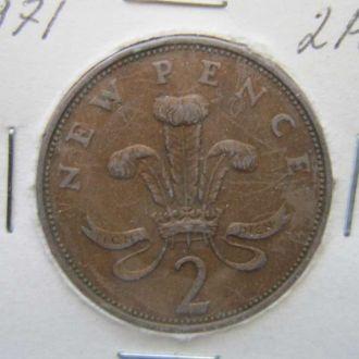 2 пенса Великобритания 1971