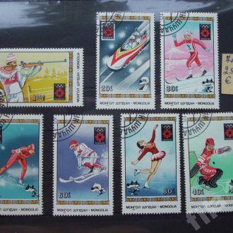 7 марок гаш Монголия 1983 зимняя олимпиада