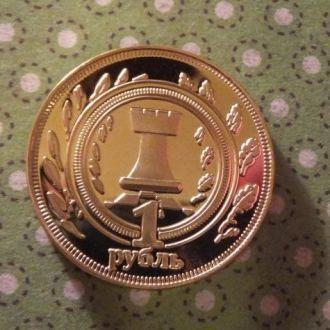 Калмыкия монета 1 рубль 2013 год шахматы !