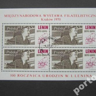 блок Польша 1970 Ленин