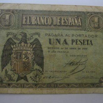 Испания 1 песета 1938 Редкая!!!