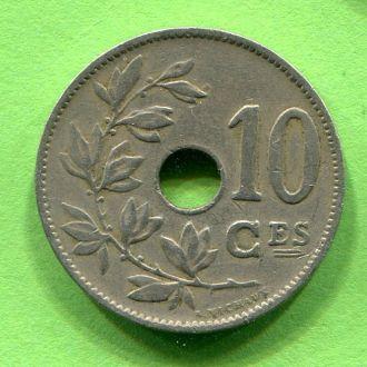 Бельгия 10 сантимов 1927 г
