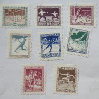 Венгрия 1925 г Спорт