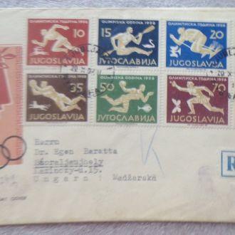 Олимпиада 1956  г Югославия 1956 г на конверте