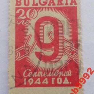 Непочтовые марки Болгария 1944 г