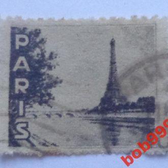 Не почтовые марки . Франция