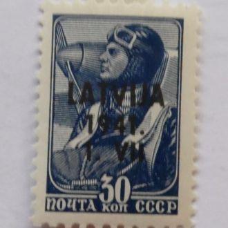 Надпечатка ЛАТВИЯ  LATVIJA 1941 .1  . VII