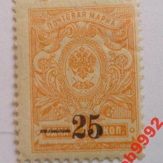 Царская Россия Колчак 1919