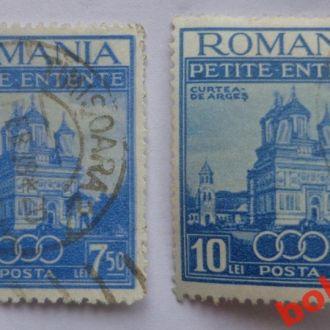 Румыния 1937