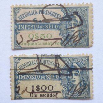 Не почтовые Документные марки . Франция
