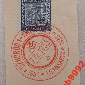 Двуязычное гашение UZGOROD 1 - УЖГОРОД 1 1935 г