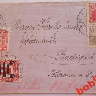 Конверт отправлен с Австрии в Будапешт 1932 г