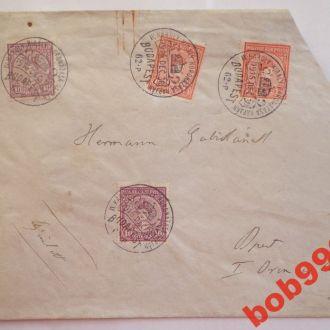 Коронация Карла IV 1916 г первый день