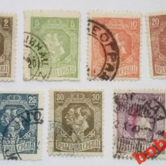 Сербия 1918/20 гг