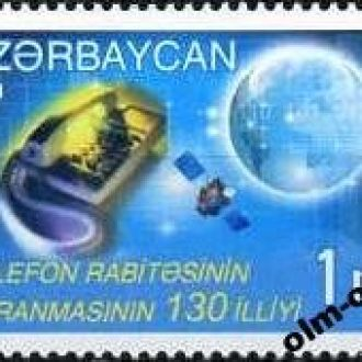 Azerbaijan/ Азербайджан - Телефонная связь 1м 2011