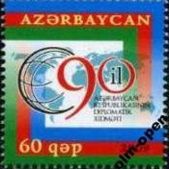 Azerbaijan / Азербайджан - Дипломатия 1м 2009 OLM