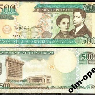 Dominican R./ Доминикана - 500 Pesos 2010 UNC  OLM
