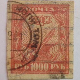 Стандарт 1921 г