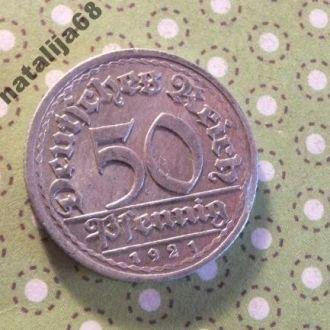 Германия монета 50 пфенингов 1921 год !