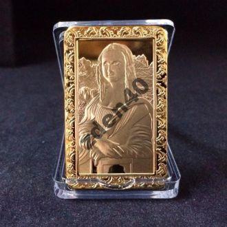 Мона Лиза -  позолоченный слиток