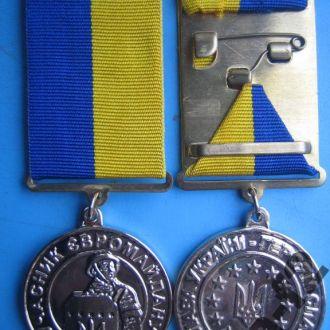 Медаль Участник Евромайдана с чистым документом Со