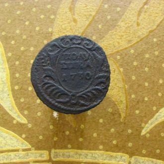Полушка 1730 г Биткин R1 ... Торг ...