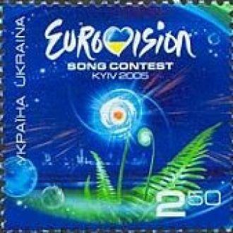 Євробачення 2005 **