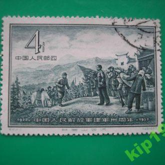 Китай. 1957. Армия.
