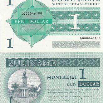 Suriname Суринам - 1 Dollar 2004 UNC JavirNV