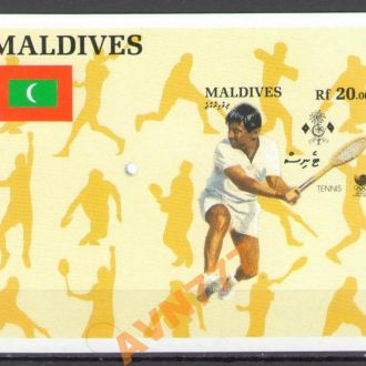 Мальдивы 1988 Олимпиада разновид без зуб! блок **