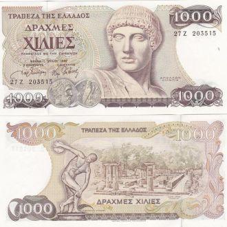 Greece Греция - 1000 Drakhmes 1987 UNC JavirNV