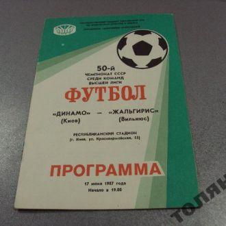 футбол программа динамо-жальгирис 1987