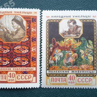 СССР 1958 Декоративное искусство. Полная серия*