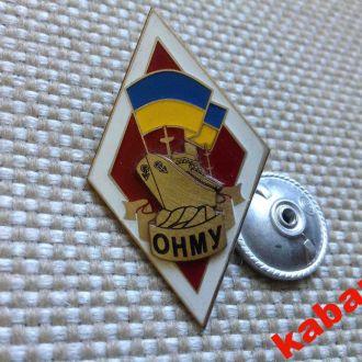 Ромб за окончание ОНМУ. Украина